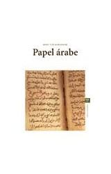 Papel Papel árabe