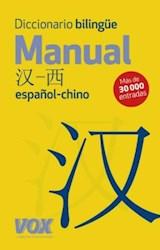 Papel Diccionario Bilingüe Manual Español-Chino