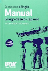 Diccionario Manual Griego