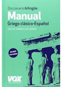 Papel Manual Griego Clásico - Español