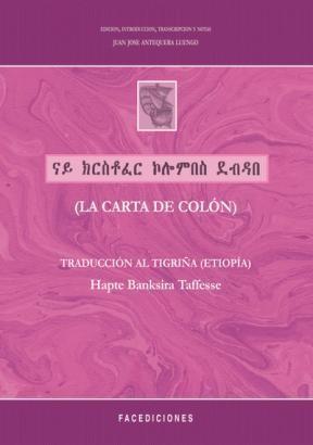E-book La Carta De Colón. Traducción Al Tigriña (Etiopía)