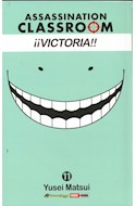 Papel ASSASSINATION CLASSROOM 11