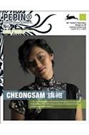 Papel CHEONGSAM FASHION TEXTILES & PATTERNS N1