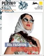 Libro 4. 50 S Fashion