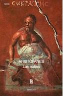 Papel NUBES (TEATRO 753)