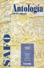 Papel Antologia. Edicion Bilingue (Safo)