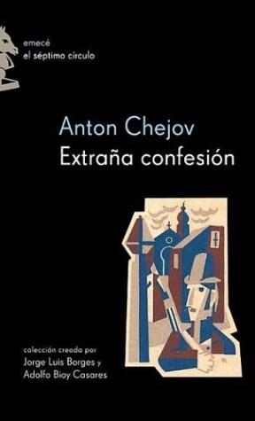 Papel Extraña Confesion