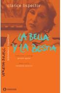Papel BELLA Y LA BESTIA (COLECCION BIBLIOTECA LISPECTOR)