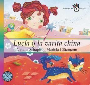 Papel Lucía Y La Varita China