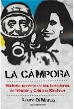 Papel LA CAMPORA