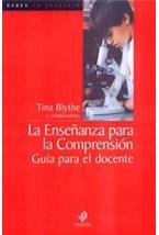 Papel ENSEÑANZA PARA LA COMPRENSION (GUIA PARA EL DOCENTE)