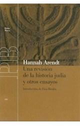Papel UNA REVISION DE LA HISTORIA JUDIA Y OTROS ENSAYOS