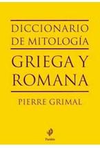 Papel DICCIONARIO DE MITOLOGIA GRIEGA Y ROMANA  RUSTICA