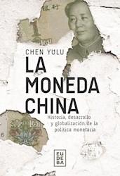 Papel La moneda china
