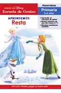 Papel APRENDEMOS SUMA (ESCUELA DE GENIOS) (INCLUYE STICKERS JUEGOS Y MUCHO MAS) (RUSTICO)