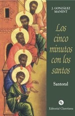 Papel Los Cinco Minutos Con Los Santos
