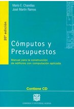 Papel * COMPUTOS Y PRESUPUESTOS