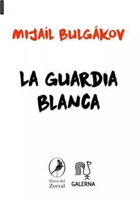Papel Guardia Blanca, La