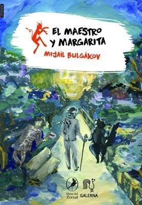 Papel Maestro Y La Margarita, El