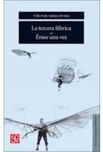 Papel TERCERA FABRICA, LA / ERASE UNA VEZ