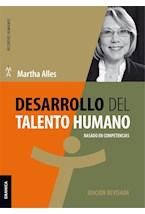Papel DESARROLLO DEL TALENTO HUMANO