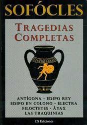 Papel Tragedias Completas