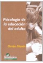 Papel PSICOLOGIA DE LA EDUCACION DEL ADULTO