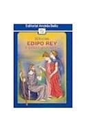 Papel EDIPO REY Y OTRAS HISTORIAS