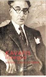 Papel Kavafis Integro