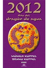 Papel 2012 Año Del Dragon De Agua