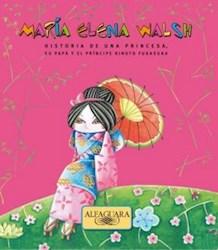 Libro Historia De Una Princesa  Su Papa Y El Principe Kinoto Fukasuka