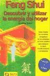 Libro Feng Shui  Descubrir Y Utilizar La Energia Del Hogar