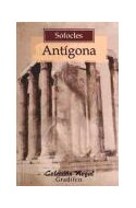 Papel ANTIGONA (COLECCION NOGAL)
