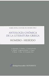 Papel ANTOLOGIA GNOMICA DE LA LITERATURA GRIEGA HOMERO-HESIODO