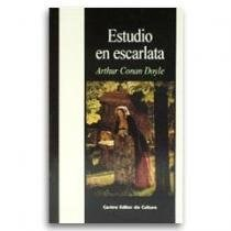 Papel Estudio En Escarlata Centro Editor