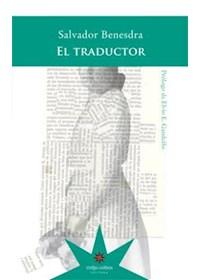 Papel El Traductor