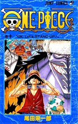 Papel One Piece 10 Vamos Arriba