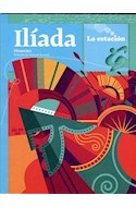 Papel ILIADA (COLECCION LOS ANOTADORES 155) (RUSTICA)