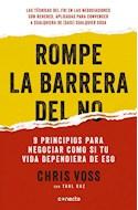 Papel ROMPE LA BARRERA DEL NO (COLECCION CONECTA) (RUSTICA)