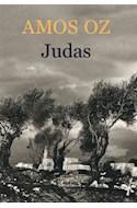 Papel JUDAS (BIBLIOTECA AMOS OZ)
