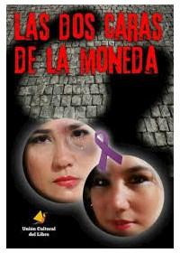 Papel Las Dos Caras De La Moneda