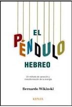 Papel EL PENDULO HEBREO