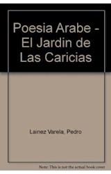 Papel JARDIN DE LAS CARICIAS- POESIA ARABE
