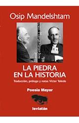 Papel LA PIEDRA EN LA HISTORIA