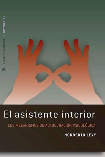 Papel Asistente Interior, El