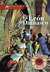 Papel Leon De Damasco, El