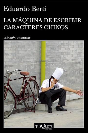 E-book La Máquina De Escribir Caracteres Chinos