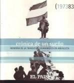 Papel SUEÑOS DE PRINCESA JUEGOS Y ENTRETENIMIENTOS (DISNEY PRINCESA) (SUPER LIBROS DE ACTIVIDADE