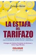 Papel ESTAFA DEL TARIFAZO (COLECCION ENCRUCIJADAS)