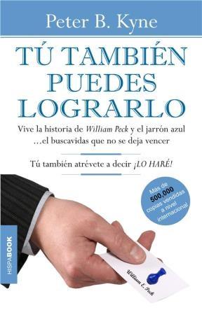 E-book Tú También Puedes Lograrlo